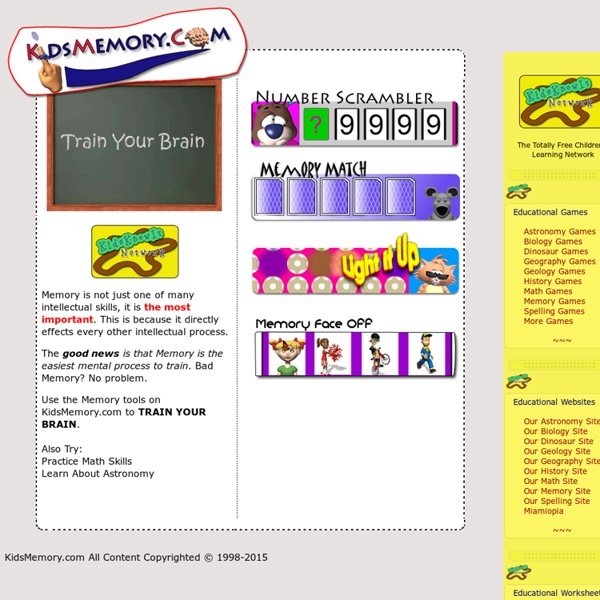 KidsMemory.com - Free Memory Tools For Kids And Adults. Train Your Brain.