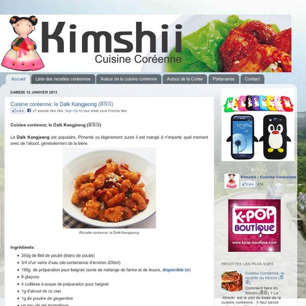 Kimshii cuisine cor enne pearltrees for Cuisine coreenne