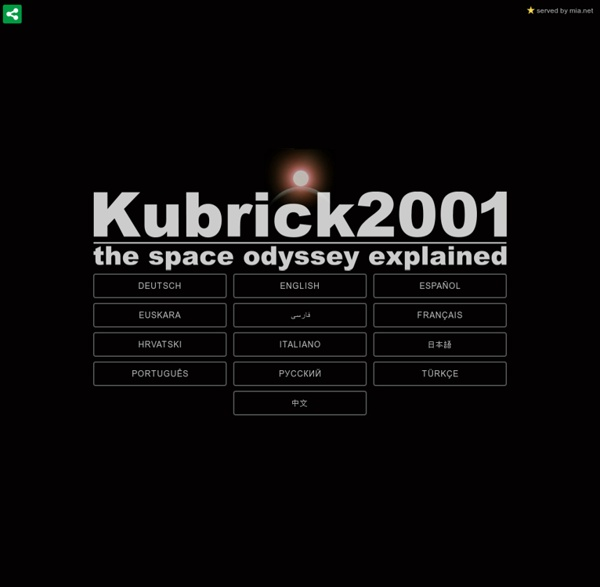 Kubrick 2001: The space odyssey explained