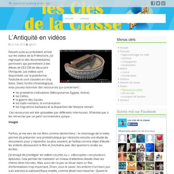 L'Antiquité en vidéo