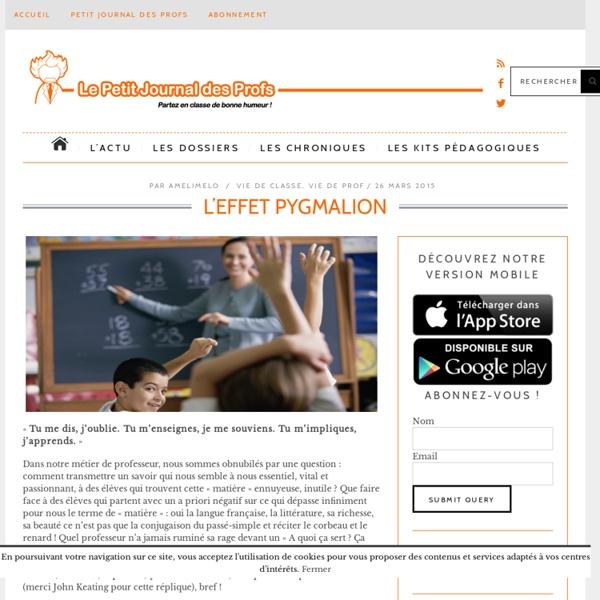 L'effet pygmalion