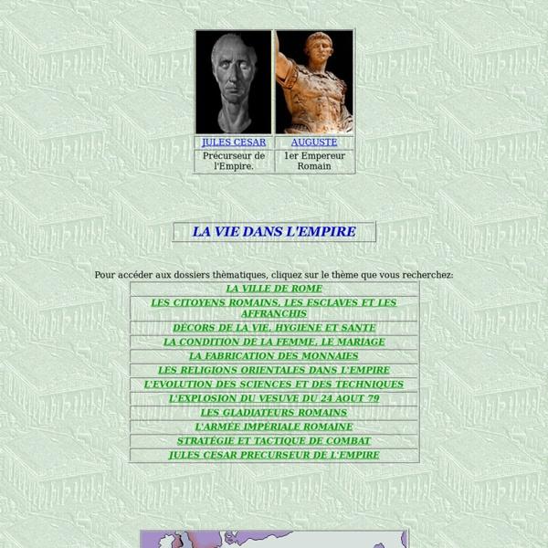 L' EMPIRE ROMAIN