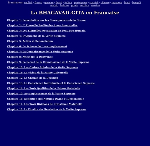 La BHAGAVAD-GITA en Francais