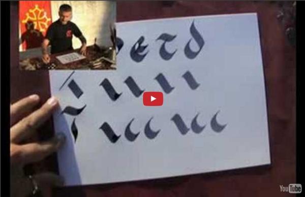 La leçon de Calligraphie