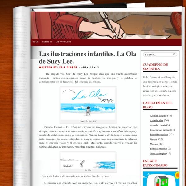 La Ola de Suzy Lee