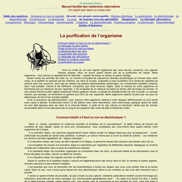 La purification de l'organisme