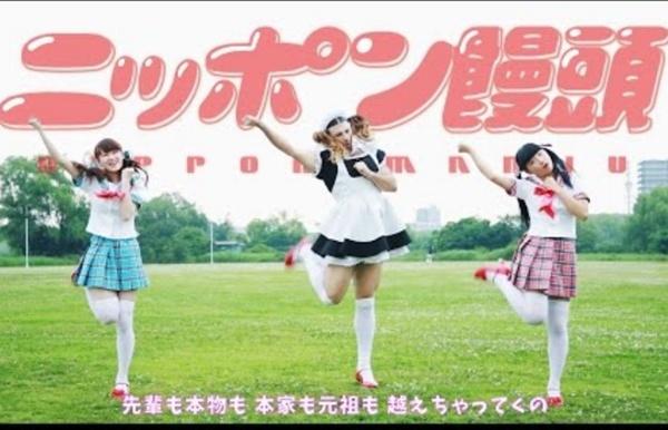LADYBABY「ニッポン饅頭」Music Clip