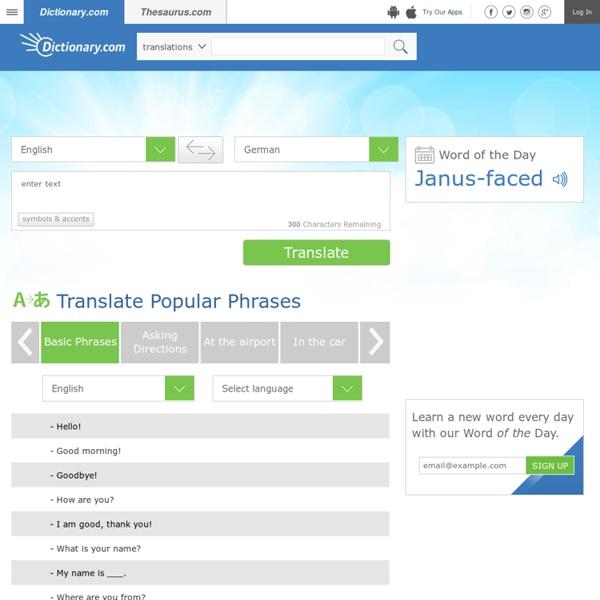 Full Text Translator, Language Translation