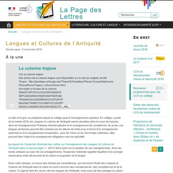 Lettres & LCA - Versailles