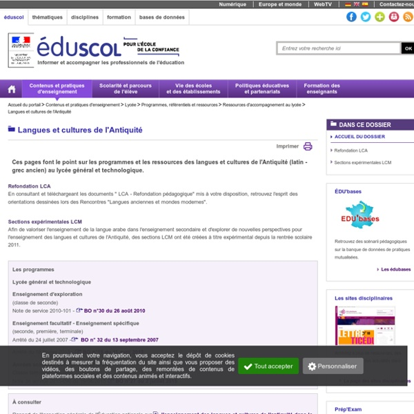 Eduscol - Langues et cultures de l'Antiquité