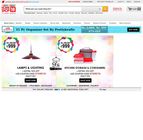 Largest Online Shopping Website in India - HomeShop18.com