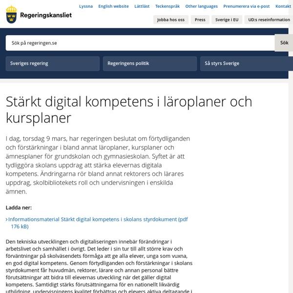 Stärkt digital kompetens i läroplaner och kursplaner