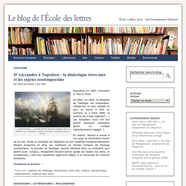 Le Blog de l'École des lettres