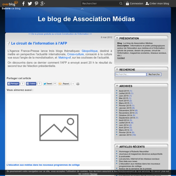 Le circuit de l'information à l'AFP