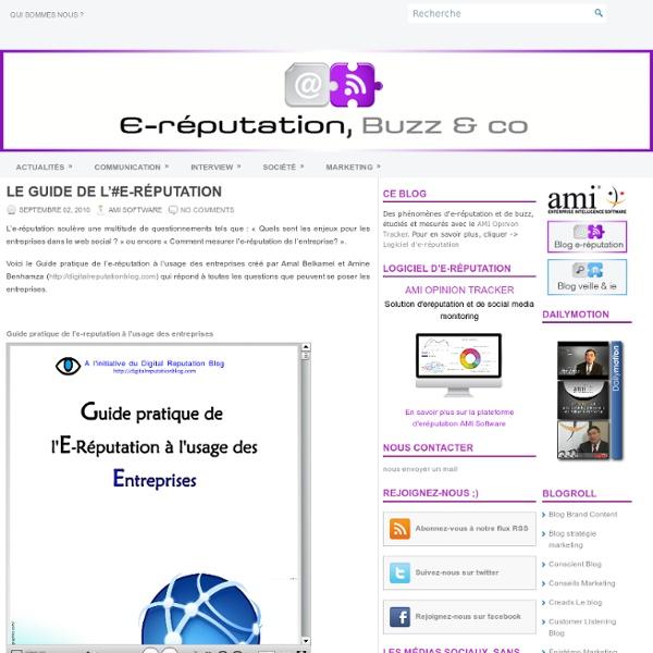 Le guide de l'#e-réputation