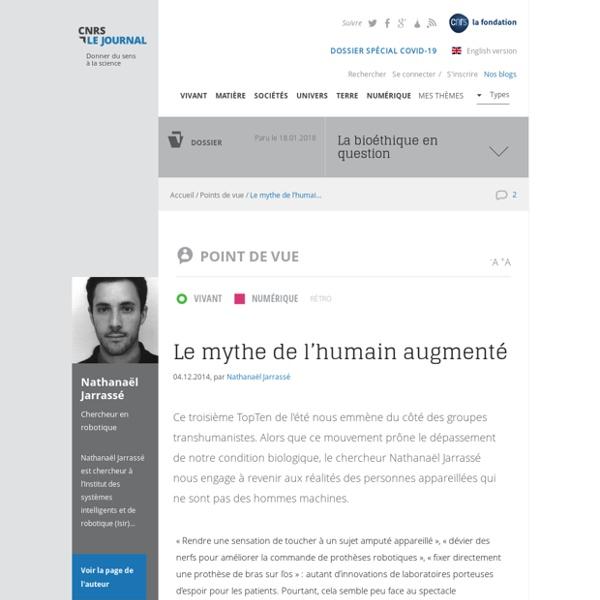Le mythe de l'humain augmenté