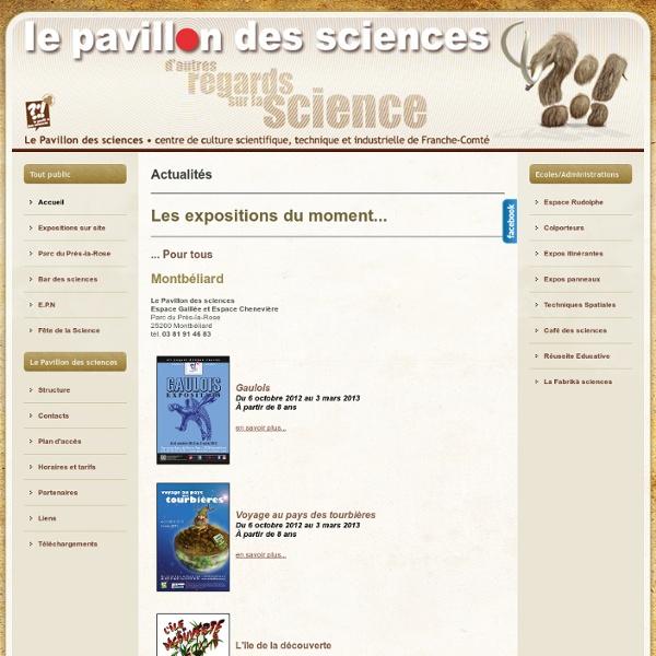 Le Pavillon des sciences