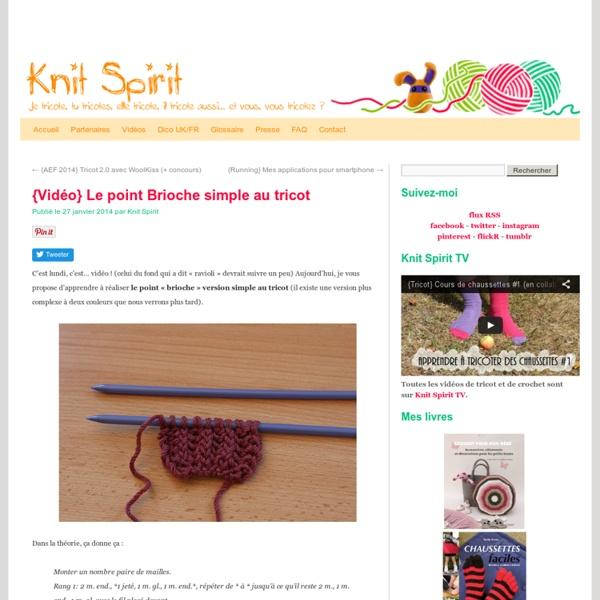 Le point brioche simple au tricot