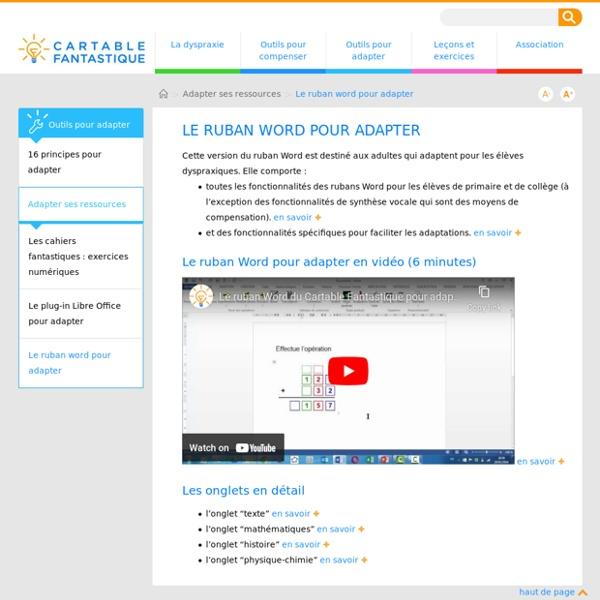 Le ruban Word : adapter pour les élèves dyspraxiques