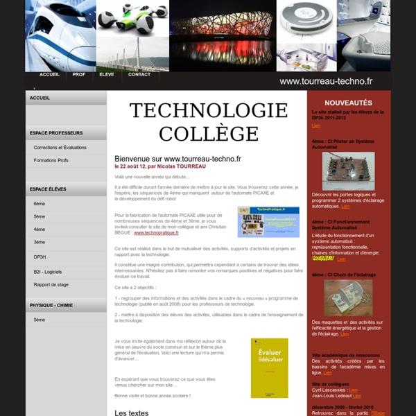 Le site de la Technologie Collège