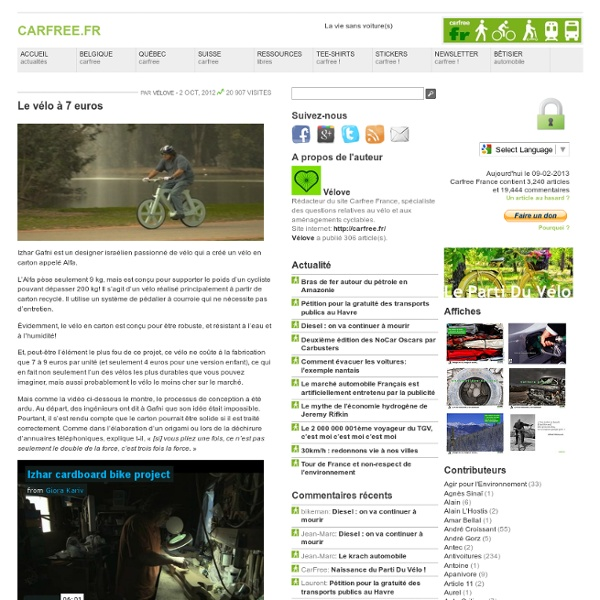 Le vélo à 7 euros