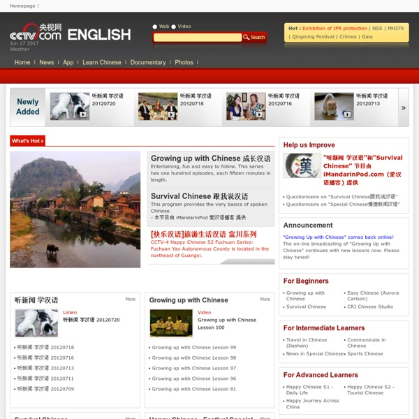 CCTV Learn Chinese 学汉语 - Free Mandarin Video Lessons