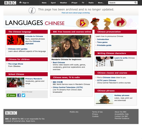Chinese For Kids - MUZZY BBC