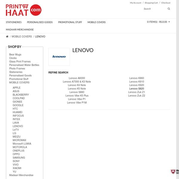 Lenovo Mobile Phone Covers printing ,Buy designed Lenovo Mobile Covers Online in India