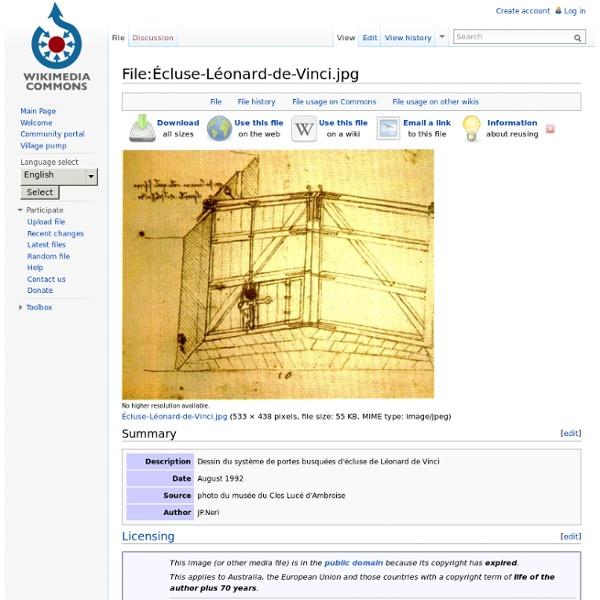 Fichier:Écluse-Léonard-de-Vinci.jpg