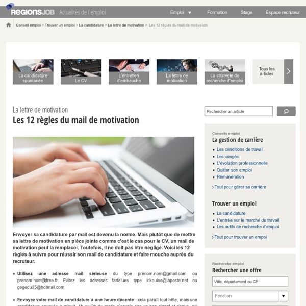 Les 12 règles du mail de motivation