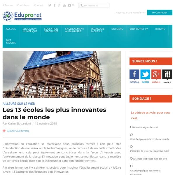 Les 13 écoles les plus innovantes dans le monde