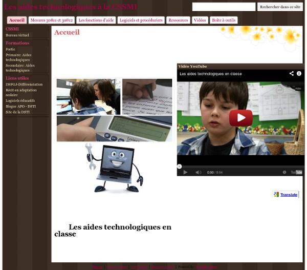 Les aides technologiques à la CSSMI