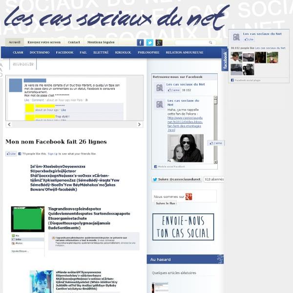 Les cas sociaux du net