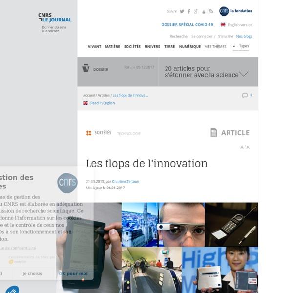 Les flops de l'innovation