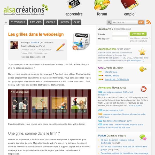 Les grilles dans le webdesign