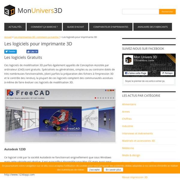 Les logiciels pour imprimante 3D