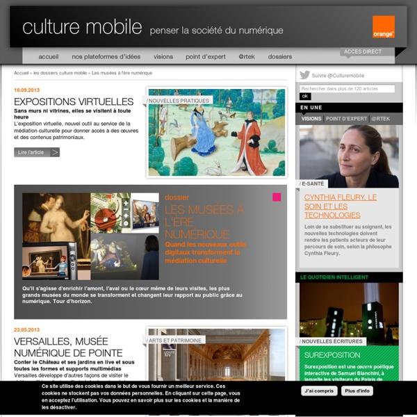 Les musées à l'ère numérique