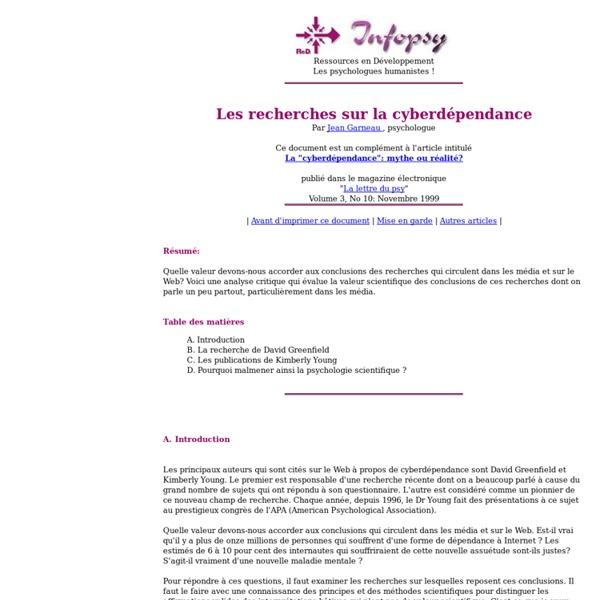 Les recherches sur la cyberdépendance