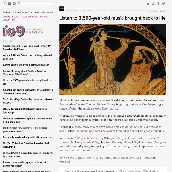 Listen to 2,500-year-old music brought back to life