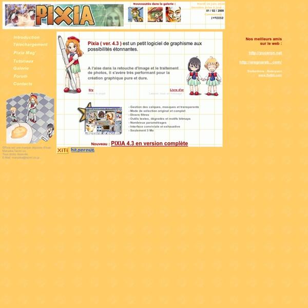 . . . . Pixia . . . . . logiciel de graphisme aussi gratuit qu'efficace . . . . .
