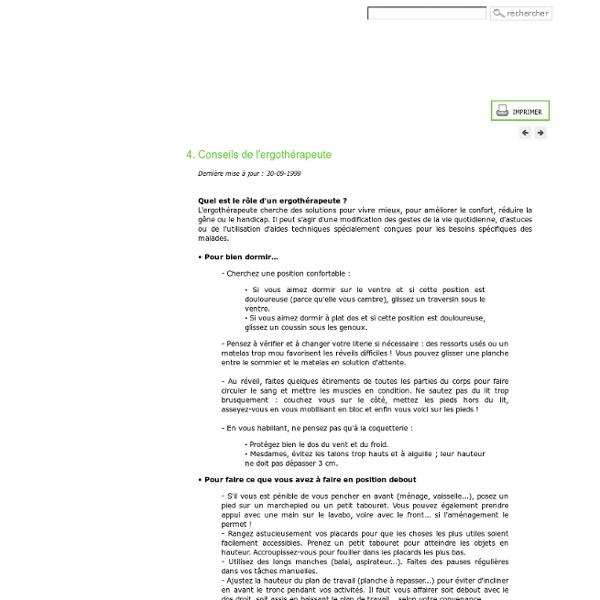 Mal de dos ou Lombalgies en 100 questions - Conseils de l'ergothérapeute