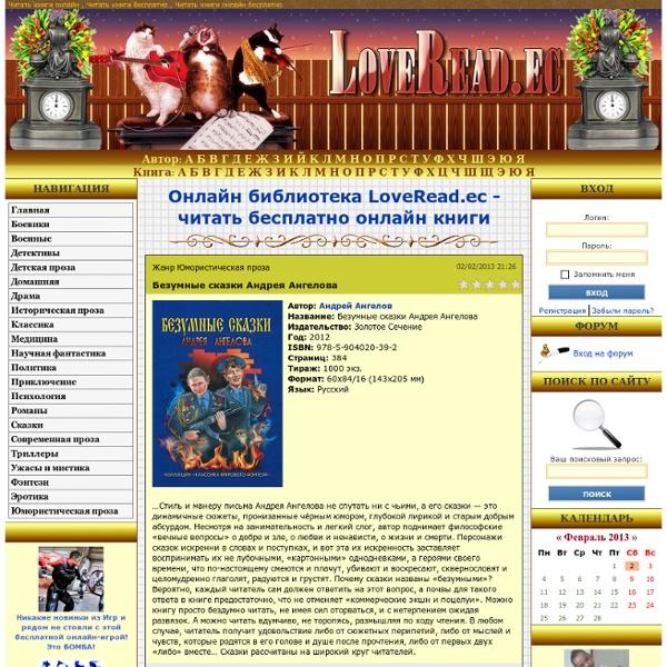 Знакомства москва без регистрации онлайн на