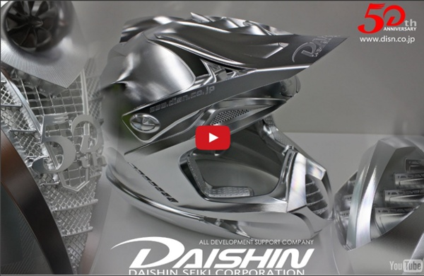 5Axis Machine Cutting HELMET / DAISHIN SEIKI CORPORATION