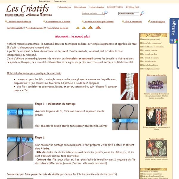 Macramé : noeud de base pour apprendre le macramé