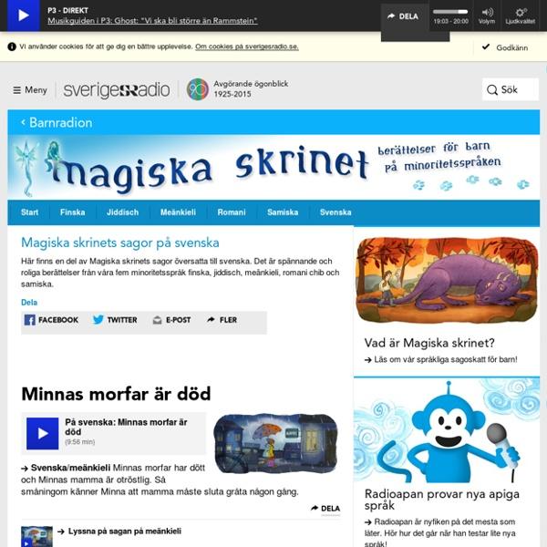 Magiska skrinets sagor på svenska - Magiska skrinet