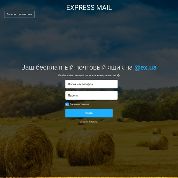 Доступ закрыт @ EX.UA
