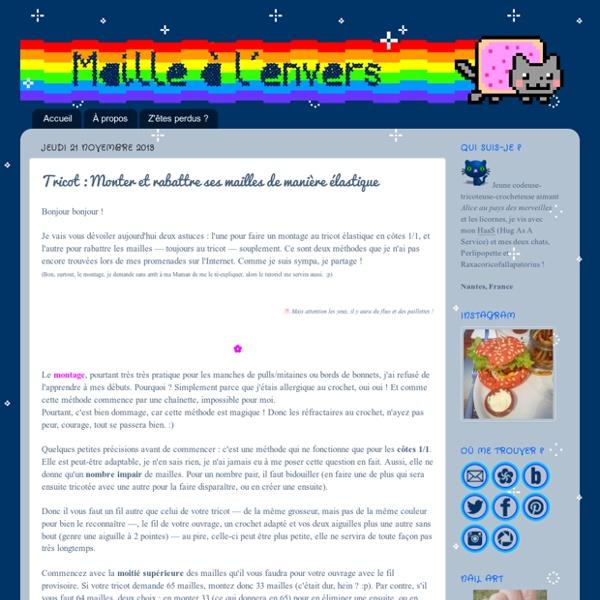 Maillalenvers: Tricot : Monter et rabattre ses mailles de manière élastique
