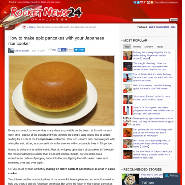 How to make epic pancakes with your Japanese ricecooker