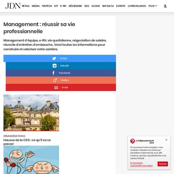 Management : actualités et tendances sur JDN
