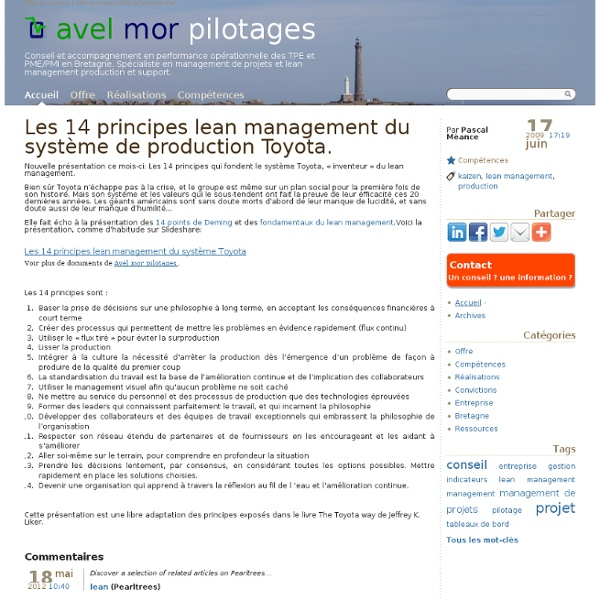 Les 14 principes lean management du système de production Toyota.